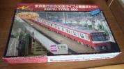 グリーンマックス  No1005T 京急新600形タイプ 4両編成セット