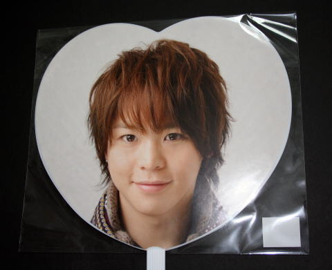 Hey!Say!JUMP★うちわ★New Year Concert 2012★有岡大貴さん