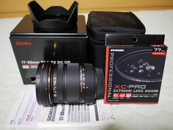 SIGMA 標準ズームレンズ 17-50mm F2.8 EX DC OS HSM ニコン用 APS-C専用 シグマ Nikon HAKUBA レンズ保護フィルター XC-PRO 77mm ハクバ