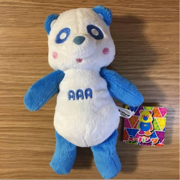 AAA え~パンダ くったり ぬいぐるみ 與真司郎 青