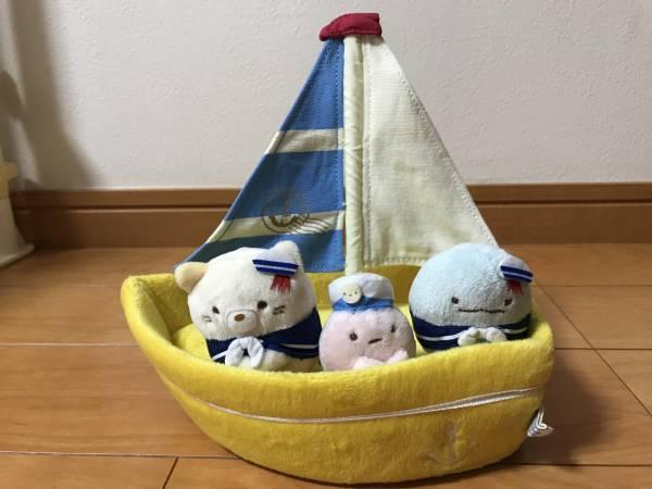 すみっコぐらしセット ⑦ 船とぬいぐるみ グッズの画像