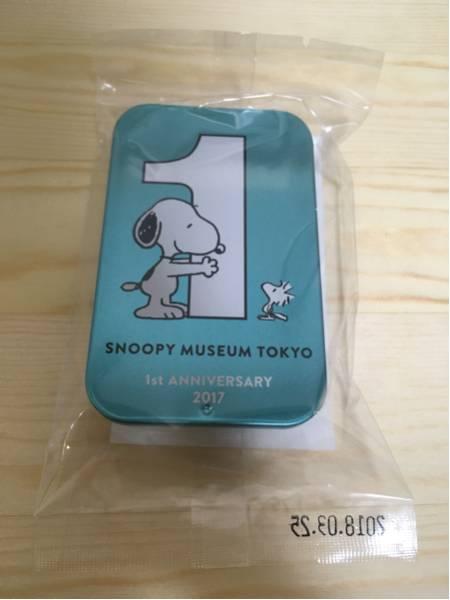 スヌーピーミュージアム 限定 ミントタブレット缶 アニバーサリー グッズの画像