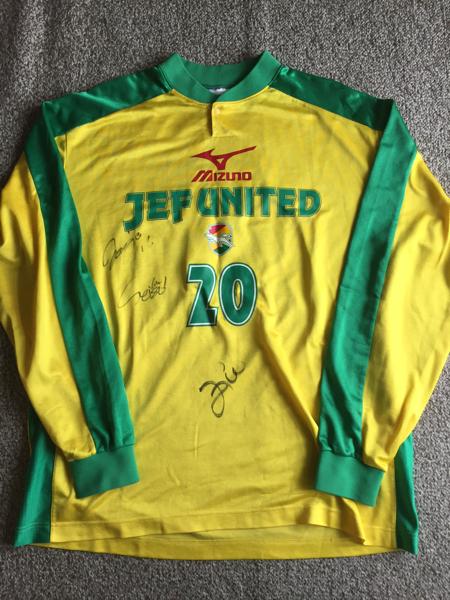 日本代表サイン入り ジェフ千葉選手着用トレーニングシャツ ジーコ 楢崎正剛 藤田俊哉