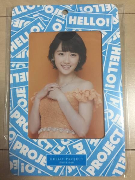 モーニング娘。'17 工藤遥 フォト&アルバム 1