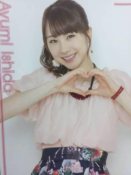 モーニング娘。 石田亜佑美 ピンナップポスター ひなフェス