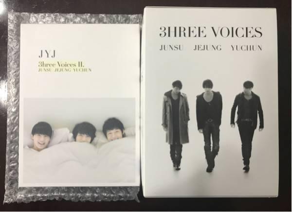 【新品未再生】 JYJ 3hree Voices I & II DVD ジェジュン ユチョン ジュンス