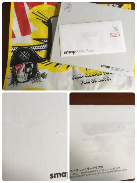 SMAP ファンクラブ会員限定 25周年 記念品 写真集 & クリスマスカード 新品未開封 送料込