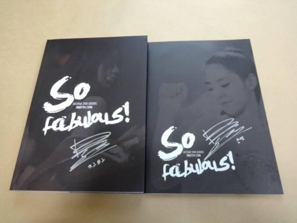 ★ KARA スンヨン 直筆サイン入り ファンサイト 写真集 + DVD + トレカ 「So Fabulous!」 ★