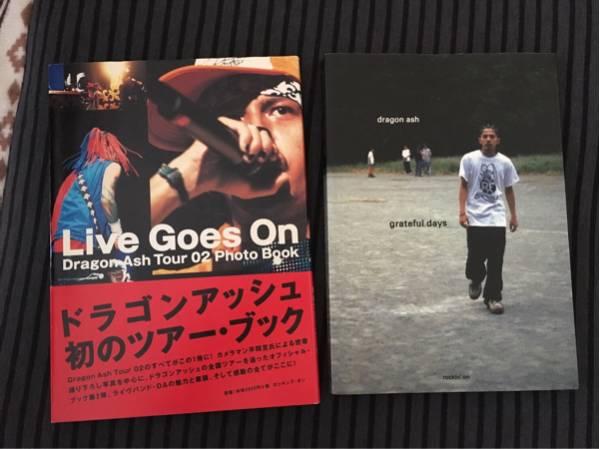 Dragon Ashの本(中古) Live Goes ONとgrateful daysの2冊セット ライブグッズの画像
