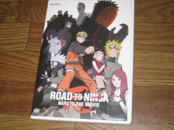 [DVD] ROAD TO NINJA -NARUTO THE MOVIE- ナルト レンタル落ち