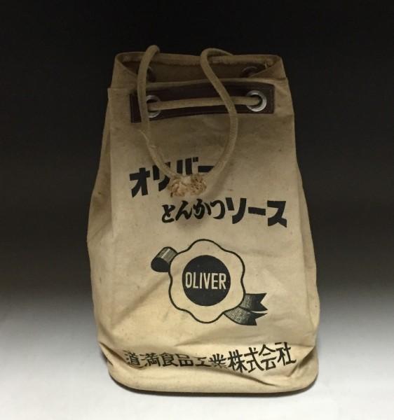 ◆昭和レトロ 帆布製 オリバーとんかつソースの提げ袋 道満食品