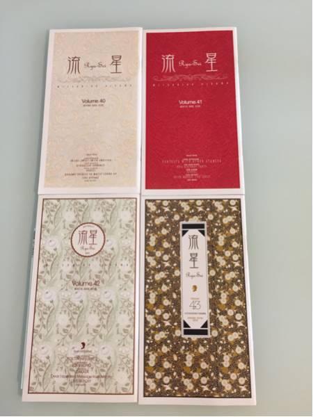 及川光博 ファンクラブ 会報 流星 40~43 ライブグッズの画像