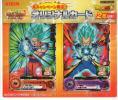 【送料82円〜♪】 キリン ドラゴンボールヒーローズ キャンペーン オリジナルカード 2枚組 孫悟空 ベジータ 生茶 ?