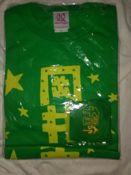 ℃-ute(キュート) 岡井千聖 17歳 バースデー Tシャツ L  ライブグッズの画像