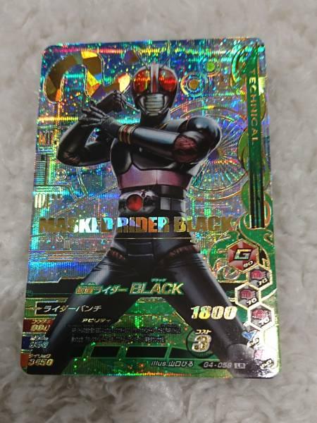 仮面ライダーガンバライジング G4―58 LR ブラック