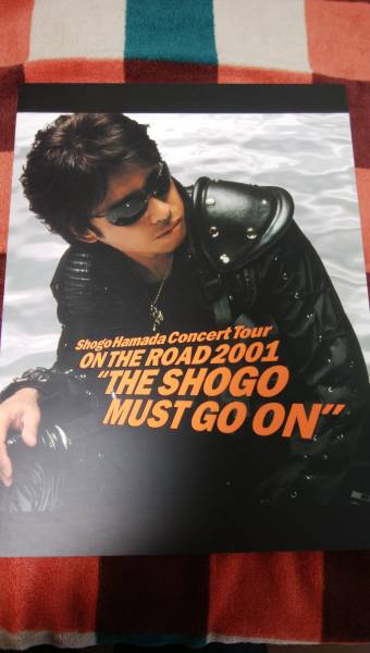 浜田省吾「ON THE ROAD 2001THE SHOGO MUST GO ON」ツアーパンフレット