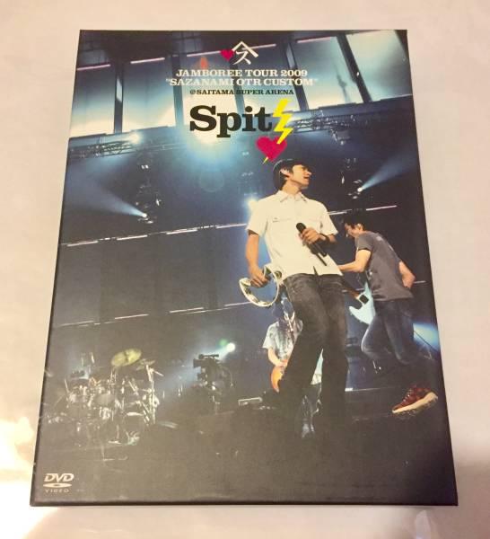 スピッツ JAMBOREE TOUR 2009 さざなみ OTR カスタム さいたま スーパーアリーナ 初回 限定盤 DVD ライブグッズの画像