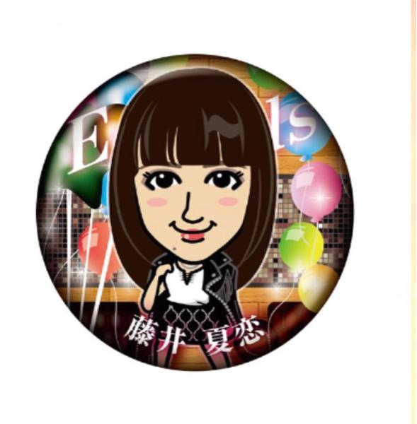 E-girls Happiness 藤井夏恋 缶バッジ カレンダー衣装 2017 ガチャ