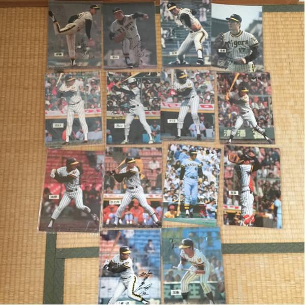 阪神タイガース オールドファン必見!当時物プロマイド14枚セット★貴重 グッズの画像