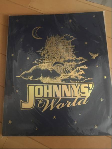 JOHNNYS'Worldパンフレット