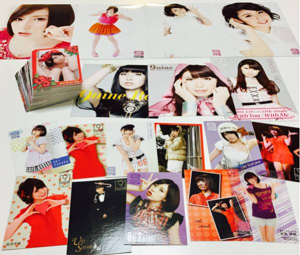 ☆佐武宇綺 写真 カード いろいろ まとめ 未開封多数 フルコンプあり 9nine ライブグッズの画像