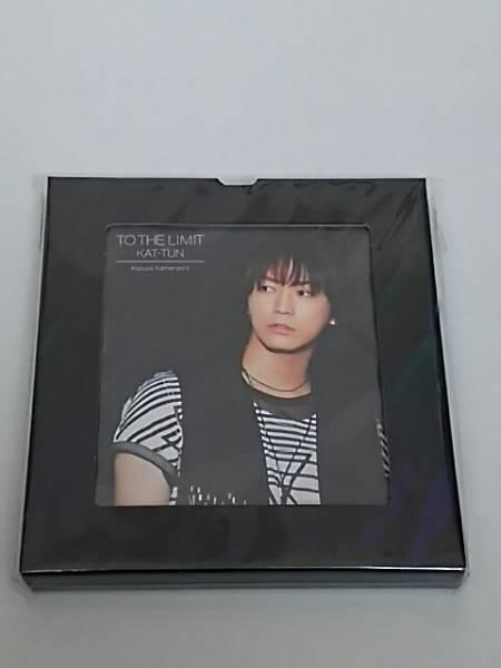 KAT-TUN★web限定★TO THE LIMIT★新品CD