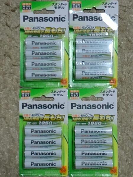 Panasonic単3形ニッケル水素充電池 BK-3MLE/4B×4セット合計16本