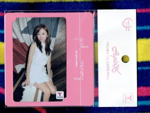 新品未開封☆ APINK PINK MEMORY発売記念 公式グッズ T-money交通カード ナムジュ ☆ソウルコン 韓国 ソウルコンサート Tマネー