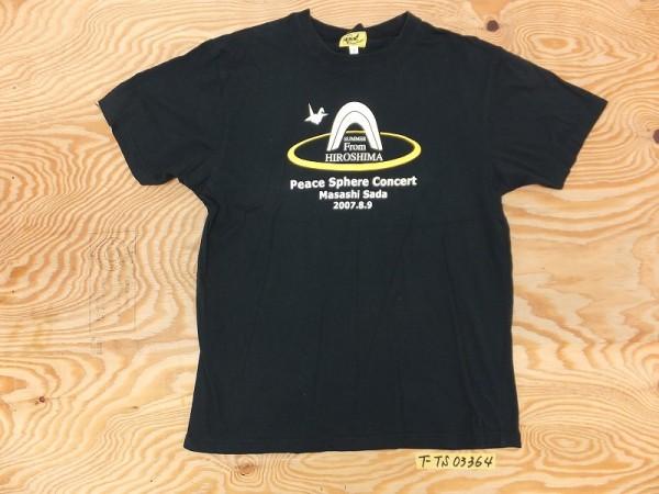 FREE FLIGHT 2007 夏 広島から さだまさし コンサート コットン半袖Tシャツ メンズ L 黒