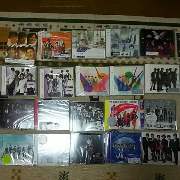 V6 シングルCD大量50枚 コンサートグッズの画像
