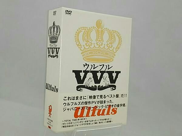 ウルフルVVV ウルフルズ 3枚組 ライブグッズの画像