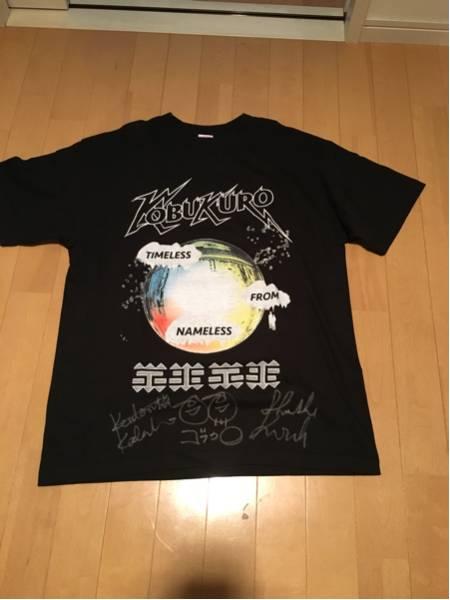 コブクロ 直筆サイン入りTシャツ 激レア ライブグッズの画像