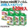 ◆ チェキ用フィルム 20枚×6箱(120枚) 新品未使用 ◆