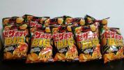 1円〜[入手困難]カルビー ピザポテト ビッグ bigサイズ 145g 10袋セット