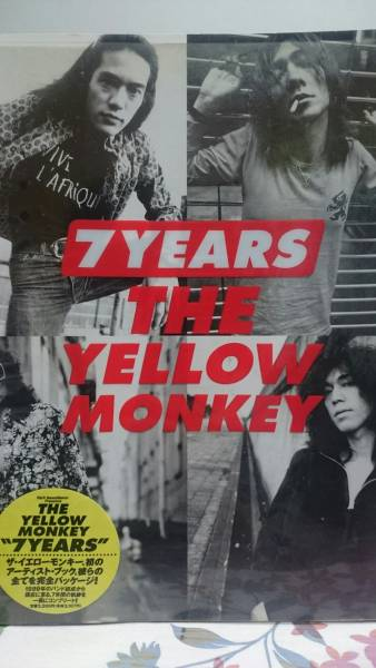 THE YELLOW MONKEY『7YEARS』