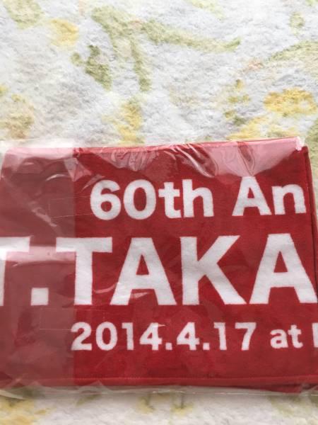 THE ALFEE 高見沢俊彦 還暦記念タオル <2014.4.17> 未開封