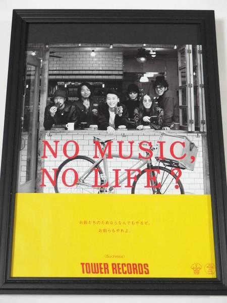 Suchmosサチモス 額装品 タワレコ広告 送料164円可
