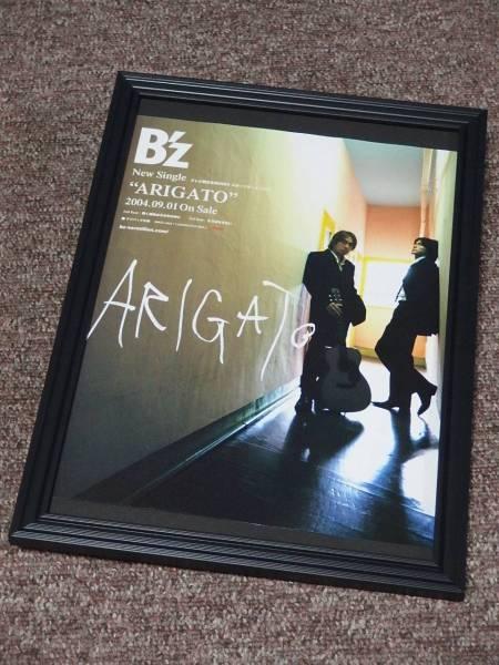 B'zシングル ARIGATO 額装品 CDシングル広告 希少 送164円可