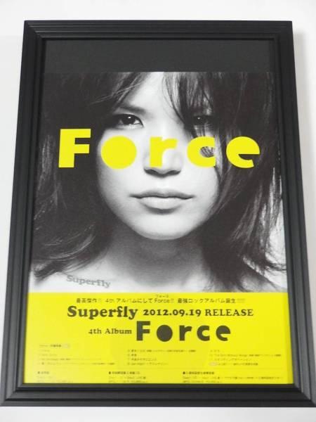 SuperflyスーパーフライForce 額装品CDアルバム広告 送164円可