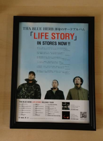 ★額装品★ THA BLUE HERB LIFE STORY 広告 額入り ( アルバム CD DVD ライブ コンサート ポスター ツアー ブルーハーブ