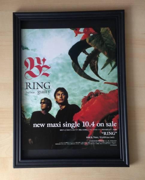 ★額装品★ B'z RING guilty 広告 額入り ( アルバム シングル CD DVD BD ポスター ライブ コンサート ツアー 稲葉浩志