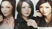 安室奈美恵★KOSE「エスプリーク」単冊ポスター3枚セット