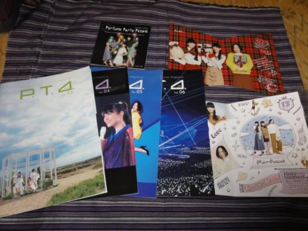 Perfume 会報 vol.3.4.5.6 / パフューム おまけ付き カード