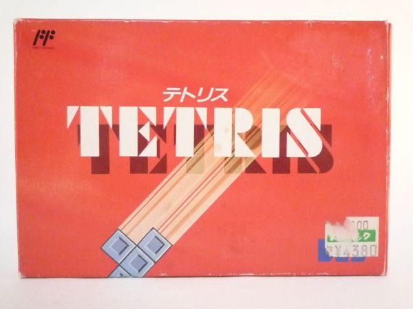 ファミコン ソフト テトリス カセット 箱説明書付