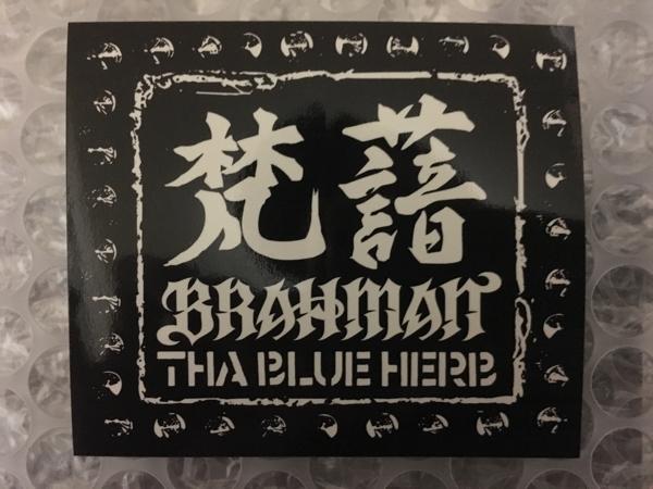 非売品Brahman×Tha Blue Herb不倶戴天ステッカー/slunghi-standardkenyokoyamawanimaoneokrockサンボマスター箭内道彦風とロック芋煮会