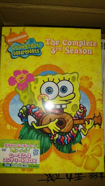 【新品】スポンジボブ シーズン3 DVDBOX グッズの画像
