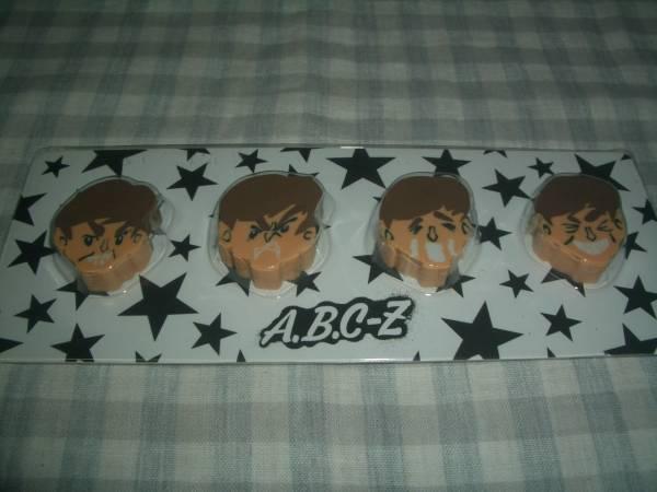 "A.B.C-Z Summer Concert 2014 ""Legend"" 塚ちゃん消しゴム喜怒哀楽"