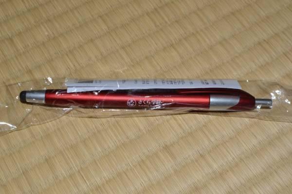 さくら学院 公開授業お土産 タッチペン 赤色 未使用品