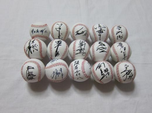 30個セットプロ野球OB。直筆サインボールセット。榎本。王。松岡。西本他名球会