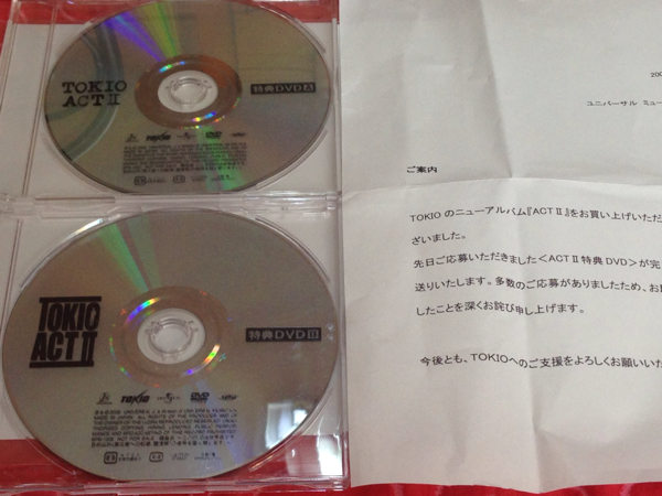 TOKIO 非売品 特典 DVD AとB 2枚セット アルバム ACT2 レア